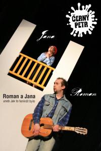 romanjana-komplet